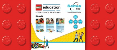 LEGO® Education Bookfair 2013
